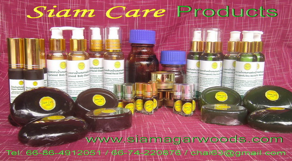 siam care products.600